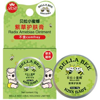 贝拉小蜜蜂 儿童婴儿宝宝蚊虫叮咬止痒消包紫草护肤膏 护臀膏(摔伤、淤青、瘙痒干燥孕妇可用) *8件