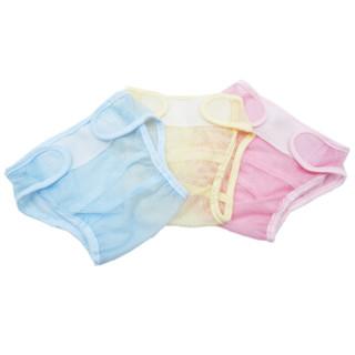 喜亲宝(K.S.babe)婴儿尿布裤新生儿尿布片兜带宝宝网眼透气裤用品2条装(蓝色+黄色)M码【建议12斤-18斤】