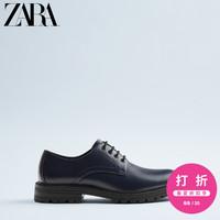 ZARA 男鞋 海军蓝商务正装沟纹鞋底休闲鞋 12423520010