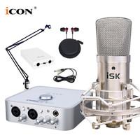 艾肯(iCON)4nano vst外置聲卡電腦手機通用主播直播設備全套 4nano+iSK BM-800