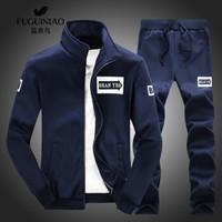 富贵鸟(FUGUINIAO)套装男2018年秋季新款运动休闲卫衣外套运动长裤 深蓝 M