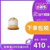 Artis菁致系列PALM多功能化妆刷粉底刷蜜粉刷随身扁头美妆散粉刷