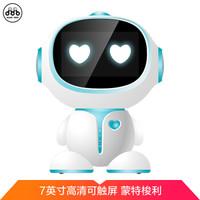 marshero A6启迪智能机器人儿童陪伴成长教育学习机玩具机器人 蓝色 32G