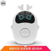 marshero 量子号启迪智能机器人 绘本阅读儿童教育陪伴学习机语音对话 故事机 玩具教育机器人 白色 尊享版