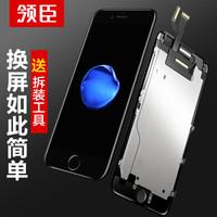 领臣 苹果7Plus屏幕总成 手机液晶触摸显示屏内屏维修 适用于iphone7Plus(5.5英寸)白色-送配件工具