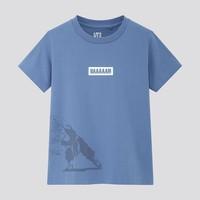 童装/男童/女童/亲子装 (UT) Dragon ball印花T恤(短袖) 425189