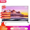 TCL 85X6C 85英寸液晶电视机 4k超高清 全面屏 人工智能 家庭巨幕私人影院 线下同款