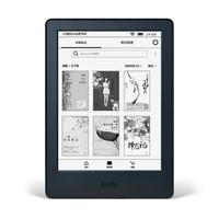 kindle X 咪咕 6英寸 电子书阅读器 标准版