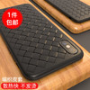 瓦力(VALEA)iPhoneX手机壳苹果x/10编织高端保护套 全包防摔软壳5.8英寸磨砂手机套  黑