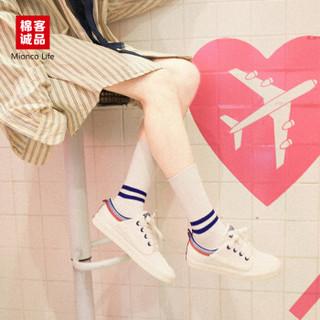 棉客诚品袜子女长袜堆堆袜学院风条纹纯色棉女士袜子韩版日系休闲中筒女袜MW29X   上青 锈红 白红 白黑 黑
