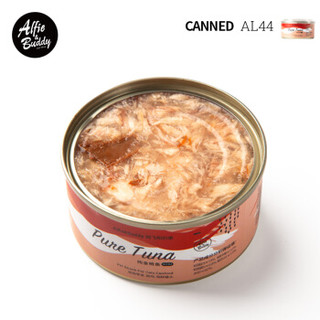 阿飞和巴弟 Alfie&Buddy 宠物猫粮猫湿粮猫罐头猫零食猫罐头白肉汤罐纯金枪鱼85g *41件