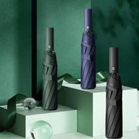 雨伞自动超大防紫外线晴雨伞时尚折叠伞 浅粉色黑胶