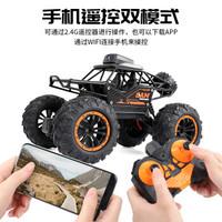 俞氏兴 双模式高清摄像WIFI高速遥控攀爬汽车儿童玩具男孩礼物