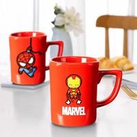 Mxilife 孟溪 漫威正版授权 超级英雄马克水杯 2个装