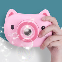 奇尔飞煌 儿童小猪泡泡机
