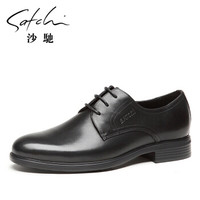 沙驰  轻质舒适商务正装皮鞋男  40922015Z 黑色 43