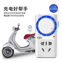 移动端 : YiMJ 易美佳 定时器插座 11小时3C认证版8.8元(京东极速版抢9.9-5券)