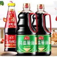 海天 简盐酱油 1.28L*2瓶+ 招牌红蚝油 685g *4件