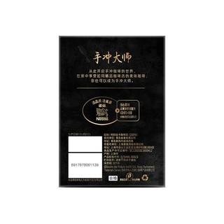 Nestlé 雀巢 金牌系列 手冲大师 中度烘焙 挂耳咖啡 9g*5包