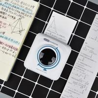 喵喵机 P1 热敏打印机 地球仪定制款