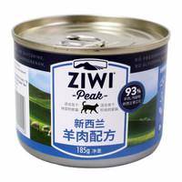 滋益ZiwiPeak巅峰猫罐头猫粮主食猫罐头湿粮 混合口味185g*6罐(鸡肉+羊肉+牛肉各2罐)