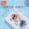 babycare婴儿冰丝凉席 除菌防螨65*120cm