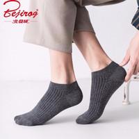 北极绒 春夏季薄款中筒男袜 5双混色装
