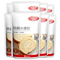 百钻 低筋面粉蛋糕粉 500g*8袋 *5件