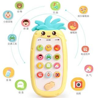 CHILDREN'S TOWN 儿童小镇  儿童音乐手机玩具
