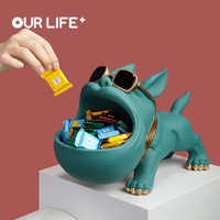 欧莱家  QM-010 斗牛犬狗收纳摆件
