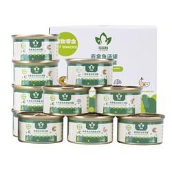 猫森林 白肉汤汁猫零食湿粮 猫罐头85g 24罐混拼