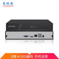 龙视安 H.265X数字硬盘录像机NVR 4/8路高清1080p/3MP/5MP网络监控主机 手机远程监控主机 支持onvif协议