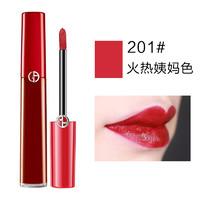 阿玛尼(ARMANI) 臻致丝绒哑光唇釉唇彩 红管6.5ml #201 红丝绒洋装