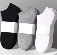 君臻服 短袜3 男士短袜 10双装