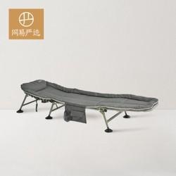 YANXUAN 网易严选 轻便午睡折叠床躺椅 (五档调节)