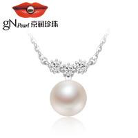 京润珍珠 秘密花园系列 3337110013008 女士S925银珍珠项链