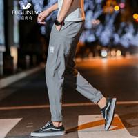 富贵鸟(FUGUINIAO)休闲裤男士韩版潮流时尚青年修身小脚九分裤 浅灰 2XL