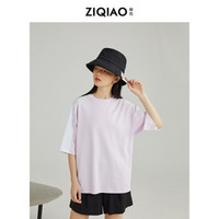 ZIQIAO 自巧 氮气紫简约拼接T恤