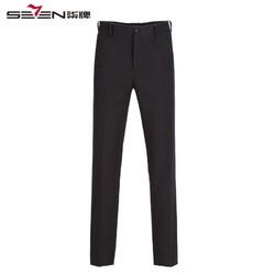 SEVEN 柒牌 108S80080 男士休闲西裤