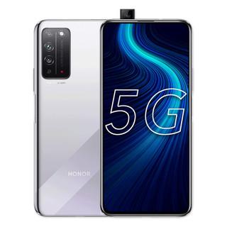 HONOR 荣耀 X10 5G手机 6GB+128GB 光速银