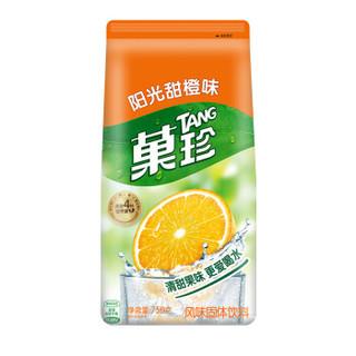 TANG 菓珍 阳光甜橙 袋装 750g *2件