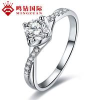 鸣钻国际 呵护 PT950铂金钻戒女 白金钻石戒指结婚求婚女戒 情侣对戒女款