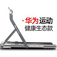 YPOO 易跑 MINI CHANGE minic005 智能跑步机