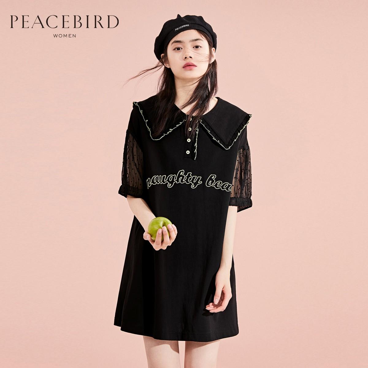 PEACEBIRD AWFA92779 海军领连衣裙
