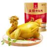 天农 盐焗清远鸡500g 皮脆肉劲盐焗鸡鲜熟鸡 出口供港标准慢速土鸡无激素无抗生素