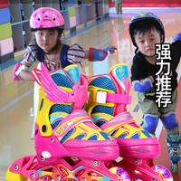 溜冰鞋儿童初学者闪光全套装旱冰直排轮滑鞋男女童中大童小孩可调