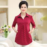 俞兆林 中老年女装宽松大码上衣妈妈装长袖衬衫 YWMM191346 红色圆点 2XL