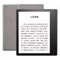 Amazon 亚马逊 Kindle Oasis(三代)电子书阅读器 8GB 国行