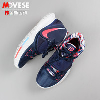 NIKE 耐克 BQ4631 KYRIE 6 EP 男子篮球鞋