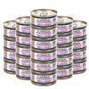 王子猫 ONESCAT 泰国进口加拿大化毛球猫罐头成猫幼猫 金枪鱼+虾 整箱(80g×24罐) 吞拿鱼宠物猫粮猫湿粮